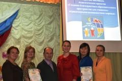 Фестиваль презентаций педагогических проектов - 2015 год