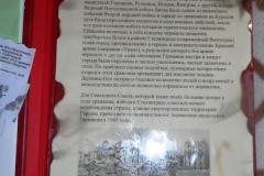 """Папка -передвижка """"Сталинградская битва"""""""